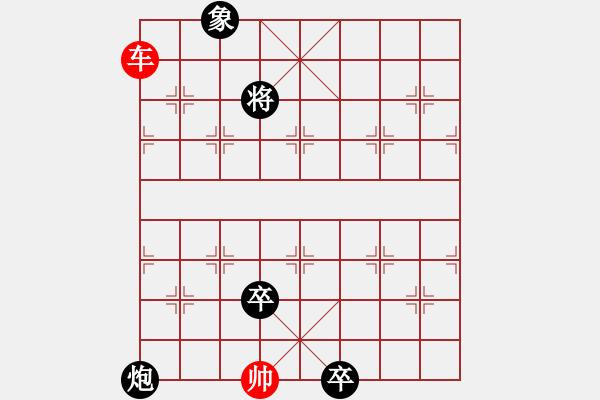 象棋棋谱图片:第243局 二仙传道 - 步数:40