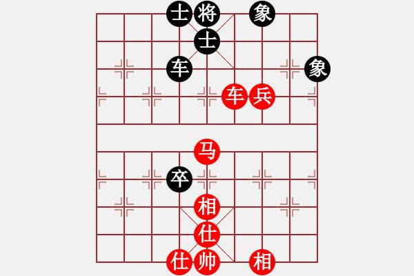 象棋棋谱图片:北方队 王天一 胜 南方队 赵鑫鑫 - 步数:110