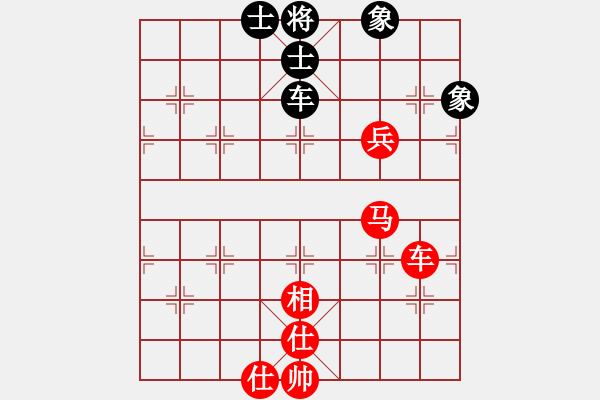象棋棋谱图片:北方队 王天一 胜 南方队 赵鑫鑫 - 步数:120