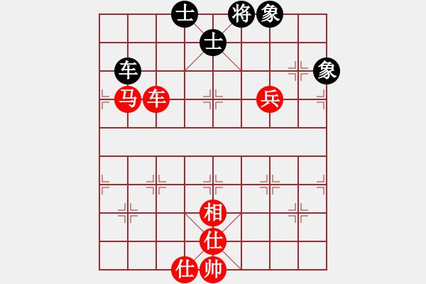 象棋棋谱图片:北方队 王天一 胜 南方队 赵鑫鑫 - 步数:130