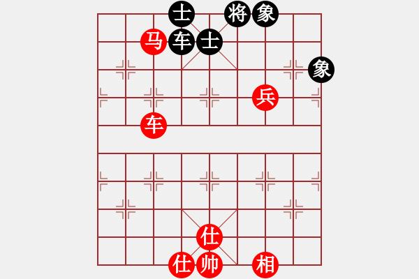 象棋棋谱图片:北方队 王天一 胜 南方队 赵鑫鑫 - 步数:140