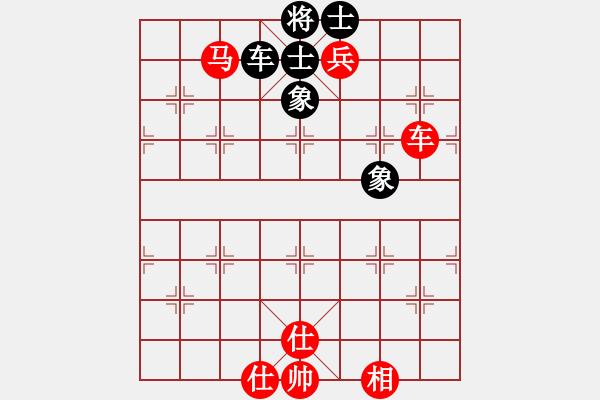 象棋棋谱图片:北方队 王天一 胜 南方队 赵鑫鑫 - 步数:150