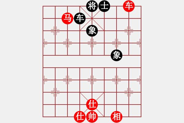象棋棋谱图片:北方队 王天一 胜 南方队 赵鑫鑫 - 步数:154