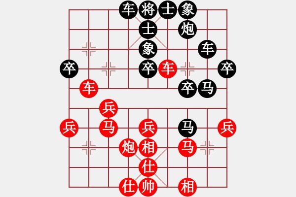 象棋棋谱图片:北方队 王天一 胜 南方队 赵鑫鑫 - 步数:40