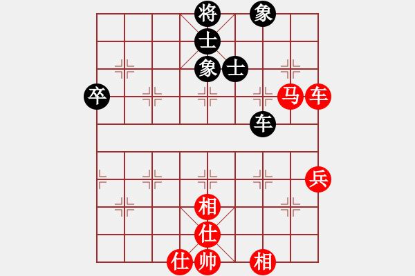象棋棋谱图片:北方队 王天一 胜 南方队 赵鑫鑫 - 步数:80