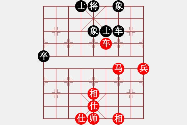象棋棋谱图片:北方队 王天一 胜 南方队 赵鑫鑫 - 步数:90