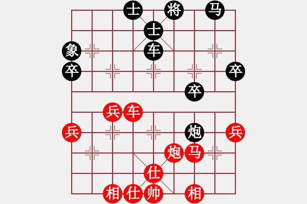象棋棋谱图片:刘欢 先胜 文静 - 步数:40