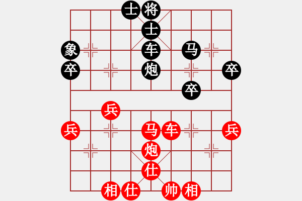 象棋棋谱图片:刘欢 先胜 文静 - 步数:50