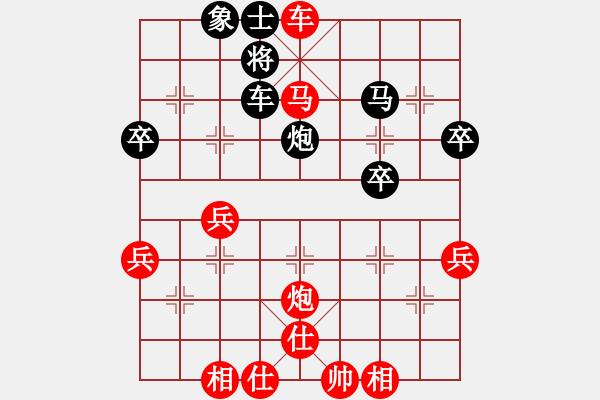 象棋棋谱图片:刘欢 先胜 文静 - 步数:60