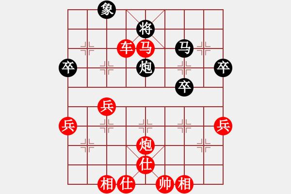 象棋棋谱图片:刘欢 先胜 文静 - 步数:63