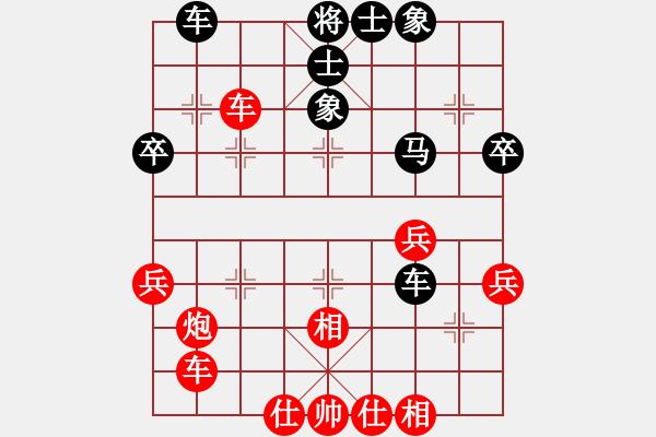 象棋棋谱图片:浙江民泰银行 赵鑫鑫 和 广东碧桂园 许银川 - 步数:50