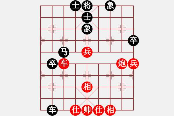 象棋棋谱图片:浙江民泰银行 赵鑫鑫 和 广东碧桂园 许银川 - 步数:80