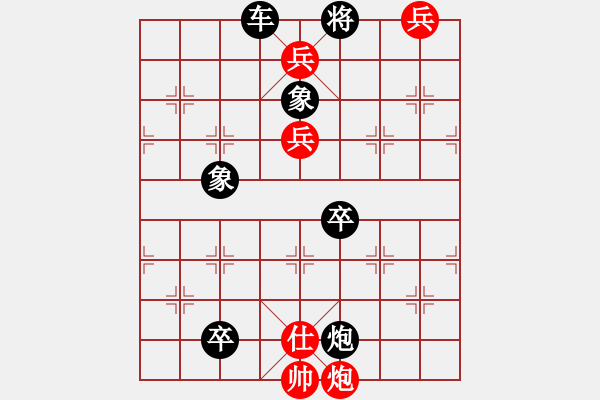 象棋棋谱图片:二出祁山 - 步数:20