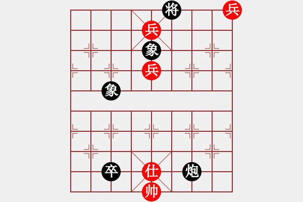 象棋棋谱图片:二出祁山 - 步数:30