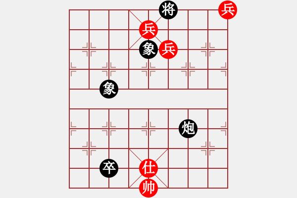 象棋棋谱图片:二出祁山 - 步数:33