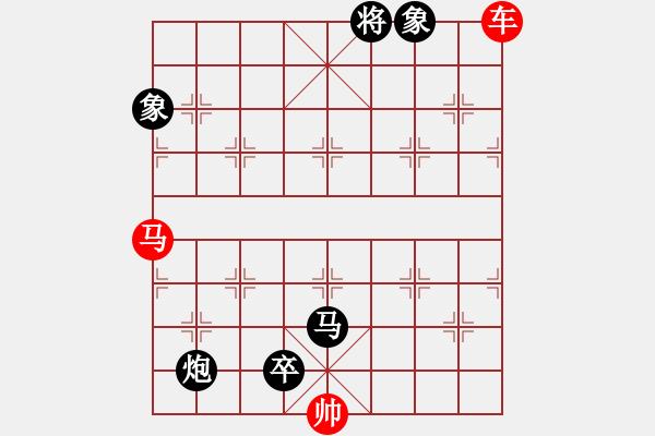 象棋谱图片:第253局 八虎征西 - 步数:20