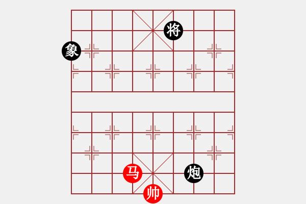 象棋谱图片:第253局 八虎征西 - 步数:27