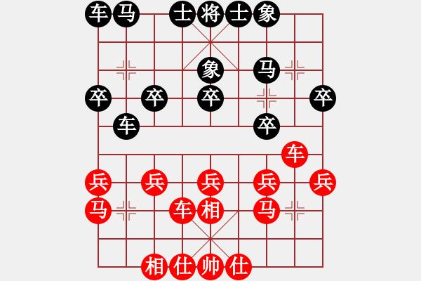 象棋棋谱图片:6 - 步数:20