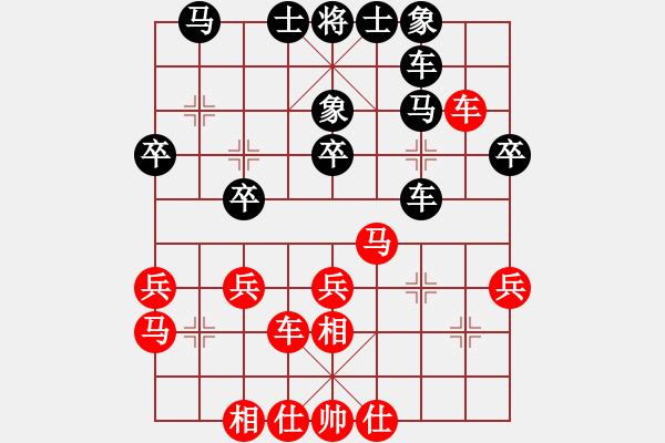 象棋棋谱图片:6 - 步数:28