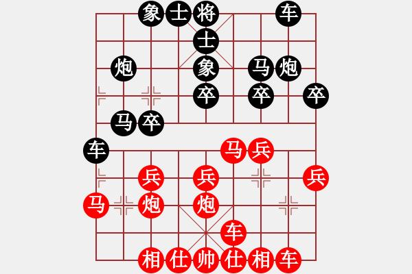 象棋棋谱图片:广东 吕钦 和 广东 许银川 - 步数:20