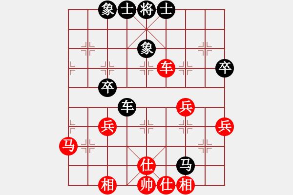 象棋棋谱图片:广东 吕钦 和 广东 许银川 - 步数:50