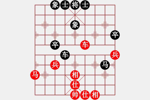 象棋棋谱图片:广东 吕钦 和 广东 许银川 - 步数:60