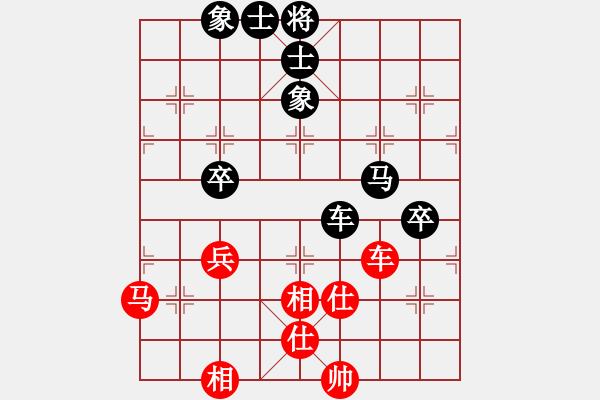 象棋棋谱图片:广东 吕钦 和 广东 许银川 - 步数:80