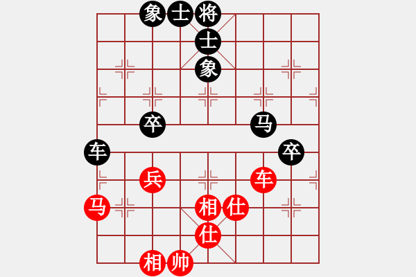 象棋棋谱图片:广东 吕钦 和 广东 许银川 - 步数:83