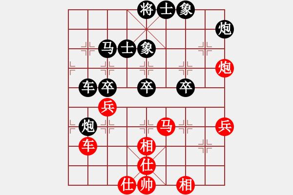 象棋棋谱图片:河北 王子涵 负 成都瀛嘉 梁妍婷 - 步数:60