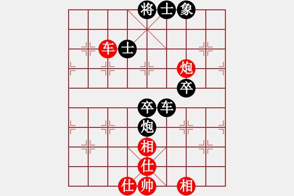 象棋棋谱图片:河北 王子涵 负 成都瀛嘉 梁妍婷 - 步数:80
