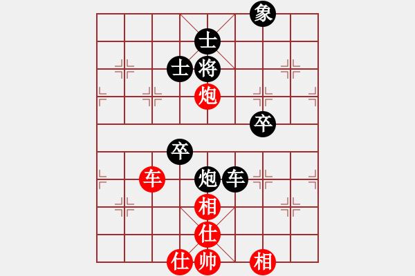 象棋棋谱图片:河北 王子涵 负 成都瀛嘉 梁妍婷 - 步数:90