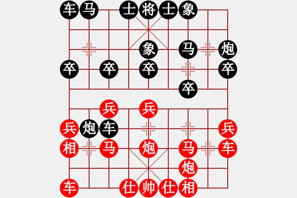 象棋棋谱图片:吕钦 先胜 许银川 - 步数:20