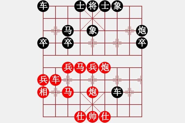 象棋棋谱图片:吕钦 先胜 许银川 - 步数:40
