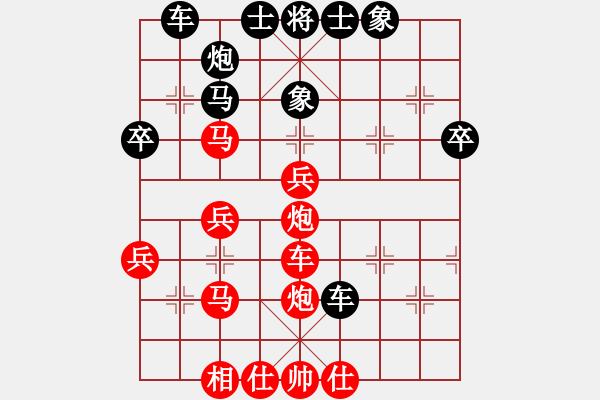 象棋棋谱图片:吕钦 先胜 许银川 - 步数:50