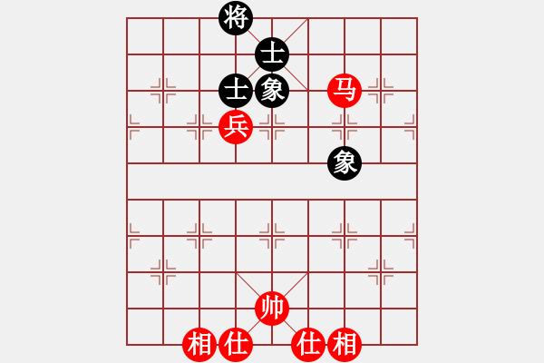 象棋棋谱图片:厦门 郑一泓 和 浙江 赵鑫鑫 - 步数:110