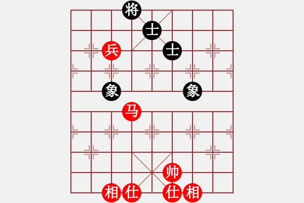 象棋棋谱图片:厦门 郑一泓 和 浙江 赵鑫鑫 - 步数:120