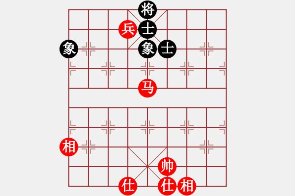 象棋棋谱图片:厦门 郑一泓 和 浙江 赵鑫鑫 - 步数:130