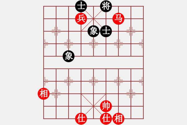 象棋棋谱图片:厦门 郑一泓 和 浙江 赵鑫鑫 - 步数:140