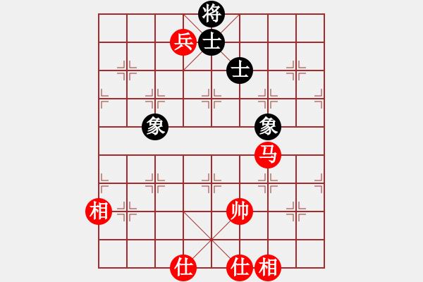 象棋棋谱图片:厦门 郑一泓 和 浙江 赵鑫鑫 - 步数:150