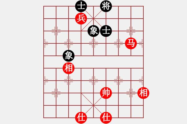 象棋棋谱图片:厦门 郑一泓 和 浙江 赵鑫鑫 - 步数:160