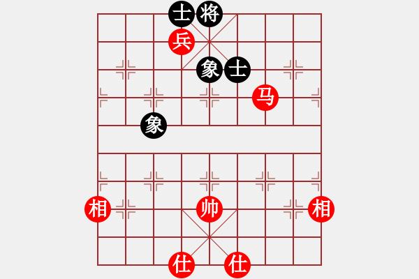 象棋棋谱图片:厦门 郑一泓 和 浙江 赵鑫鑫 - 步数:170