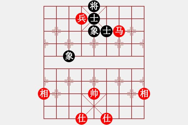 象棋棋谱图片:厦门 郑一泓 和 浙江 赵鑫鑫 - 步数:180