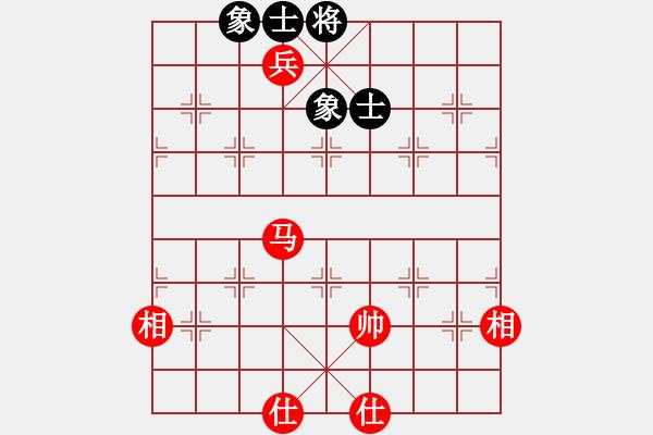 象棋棋谱图片:厦门 郑一泓 和 浙江 赵鑫鑫 - 步数:190