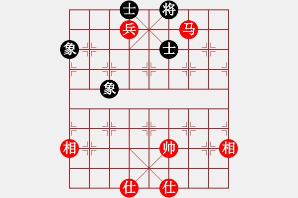 象棋棋谱图片:厦门 郑一泓 和 浙江 赵鑫鑫 - 步数:200
