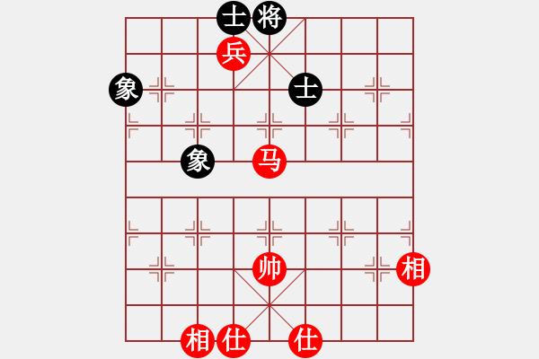 象棋棋谱图片:厦门 郑一泓 和 浙江 赵鑫鑫 - 步数:210