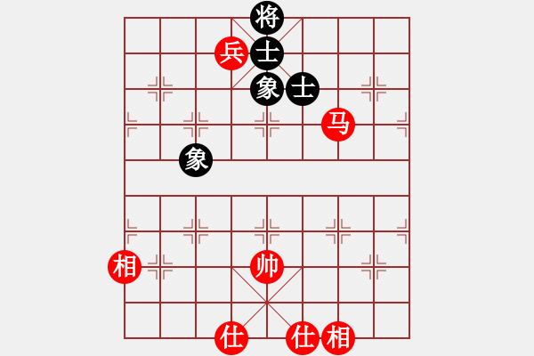 象棋棋谱图片:厦门 郑一泓 和 浙江 赵鑫鑫 - 步数:220