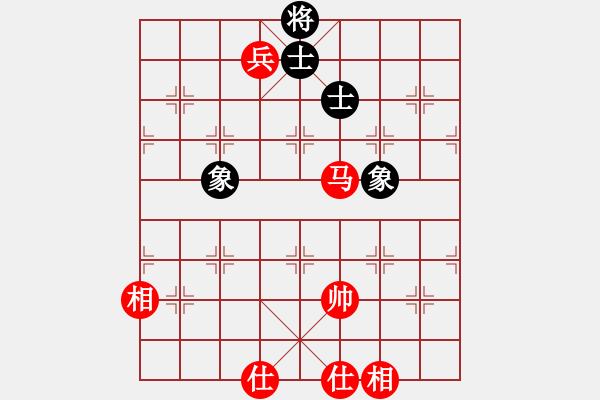 象棋棋谱图片:厦门 郑一泓 和 浙江 赵鑫鑫 - 步数:230