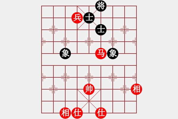 象棋棋谱图片:厦门 郑一泓 和 浙江 赵鑫鑫 - 步数:240
