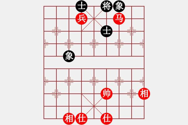 象棋棋谱图片:厦门 郑一泓 和 浙江 赵鑫鑫 - 步数:250