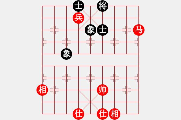 象棋棋谱图片:厦门 郑一泓 和 浙江 赵鑫鑫 - 步数:260